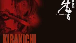 kibakichi.m4v