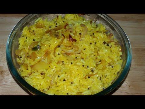 Quick & Easy Onion Rice Recipe