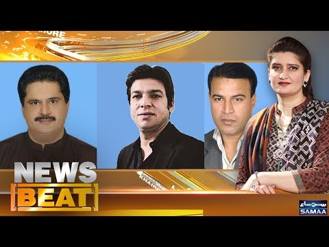 MQM Ka Power Show, Karachi Ke Masael | News Beat | Paras | SAMAA TV | 05 May 2018