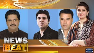 MQM Ka Power Show, Karachi Ke Masael | News Beat | Paras | SAMAA TV | 05 May 2018