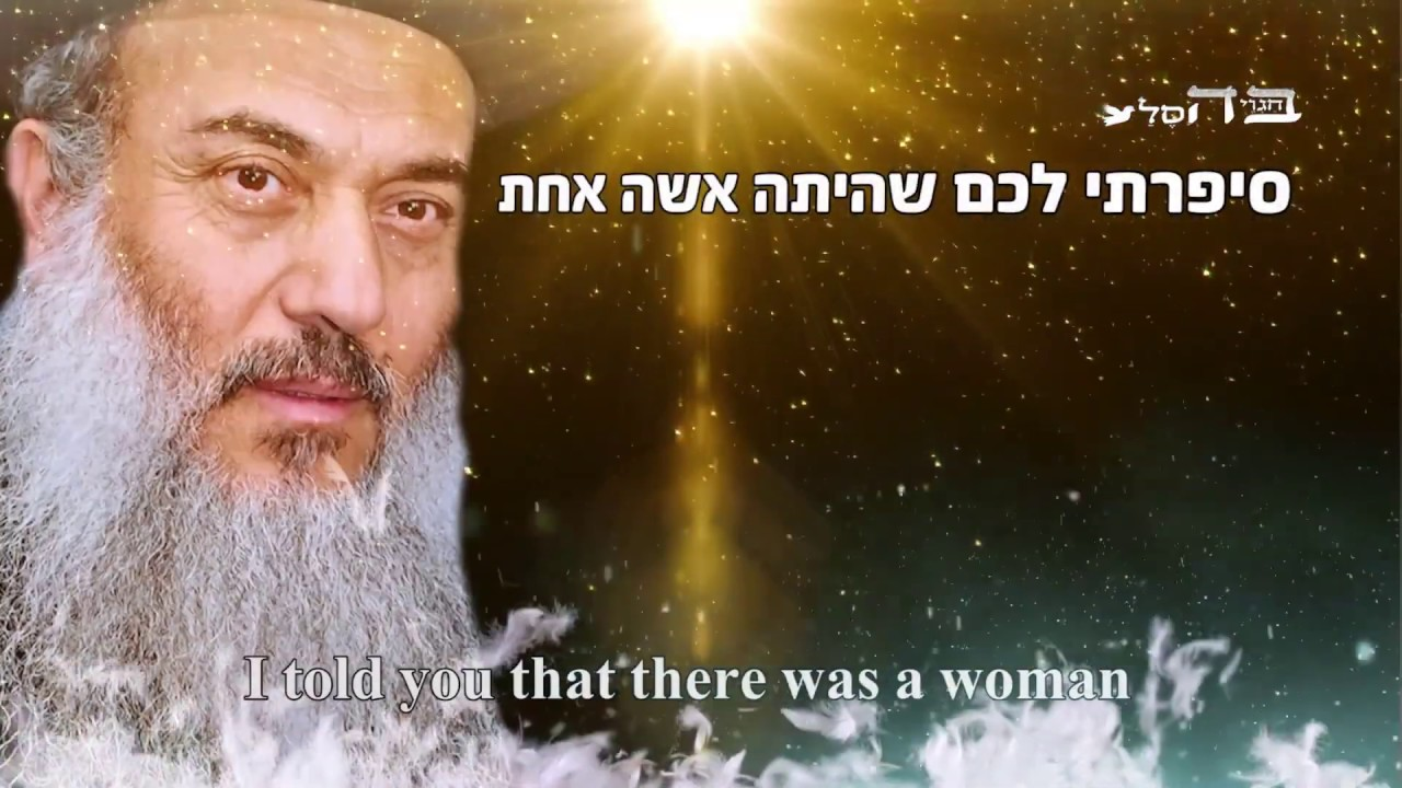 From All of the Heart and Soul Rabbi Nisim Yagen Most Ingenious Must Watch!
