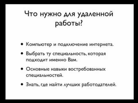 работа в Москве, работа на -