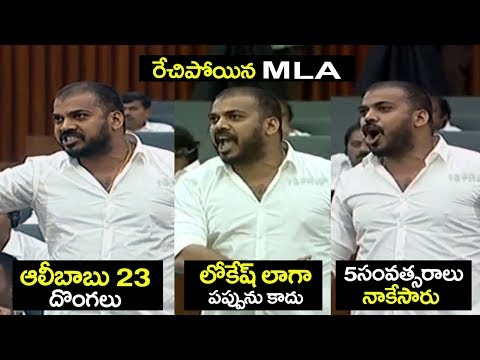 YCP MLA Anil Kumar Yadav STRONG PUNCHES On  CBN & Lokesh And TDP Party | Telugu Trending