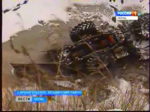 Водитель трактора чудом выжил при падении с обрыва