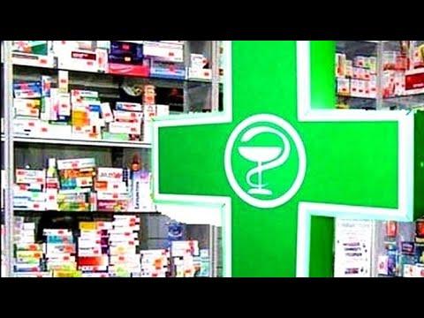 ЧУДО-МАЗЬ из аптеки от растяжек, шрамов, купероза, отеков, геморроя, ожогов, синяков и трещин.