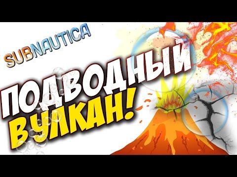 Видео Скачать игры вулкан казино