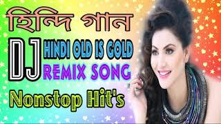 Hindi Old Is Gold Nonstop Dj Song || হিন্দি কিছু সুপারহিট ডিজে গান || Hindi Nonstop Dj Remix Song