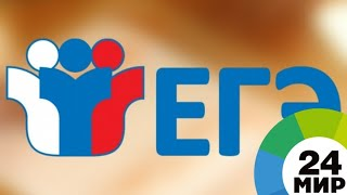 Центр приема российского ЕГЭ может появиться в Минске - МИР 24