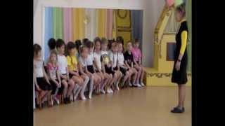 Урок танцевальной ритмики (дети 5-6 лет) через год.