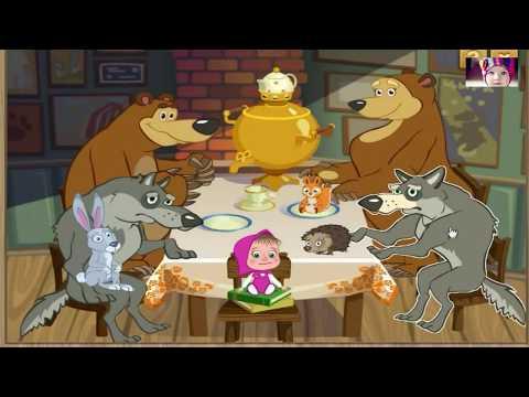 Лучшие мультфильмы Маша и Медведь. Машины сказки новые серии