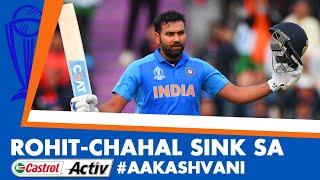 #CWC2019: ROHIT-CHAHAL sink SA: Castrol Activ #AakashVani