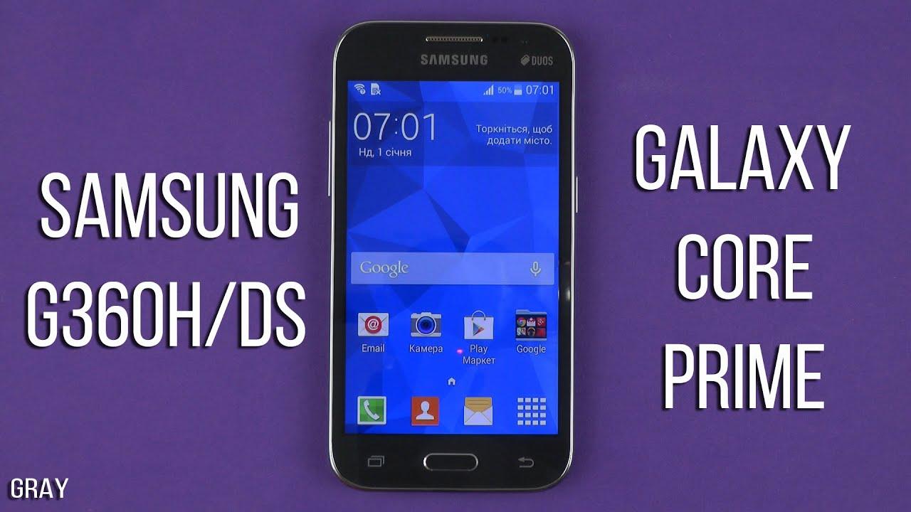 Распаковка Samsung Galaxy Core Prime G360H/DS Charcoal ... | 1920 x 1080 jpeg 228kB