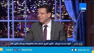 خبير مروري: قانون المرور الجديد في صالح المواطن ويشبه مثيله بالإمارات