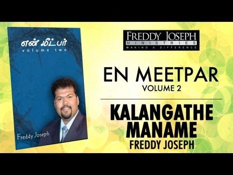 Kalangathe Maname - En Meetpar Vol 2 - Freddy Joseph