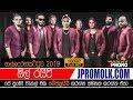 Allright Nalladarankattuwa 2019 | JPromo Live Shows Stream Now | New Sinhala Songs Mp3