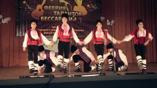 Танцевальная группа ансамбля  «Извор» - с.Городнее