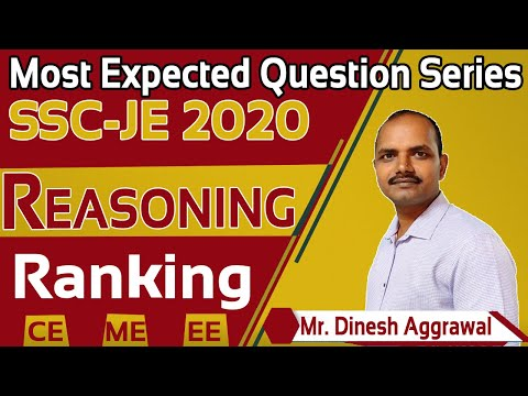 ssc-je-2020-reasoning-|-most-expected-question-series-|-ssc-je-reasoning-(ranking)---part-2