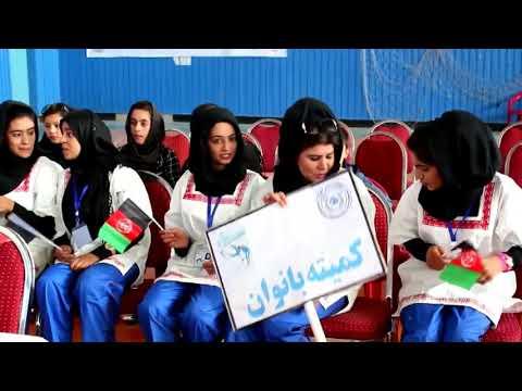afghanistan pankration fedration championship