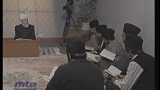 Urdu Tarjamatul Quran Class #210, Al-Rum verses 34 to 47