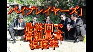 チャンネル登録お願いします。 【関連動画】 ・大杉連さん 急逝に涙すら...