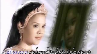Nang Sib Song นางสิบสอง 2000 opening [ENG SUB]