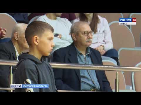 Вести. Спорт (29.12.2019)(ГТРК Вятка)