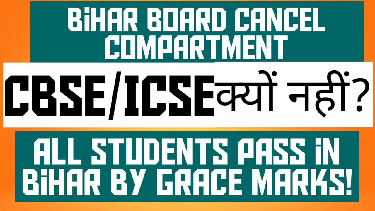 ICSE/CBSE compartment Exam's 2020/Bihar govt.Pass all students by Grace marks!Why not CBSE/ICSE?