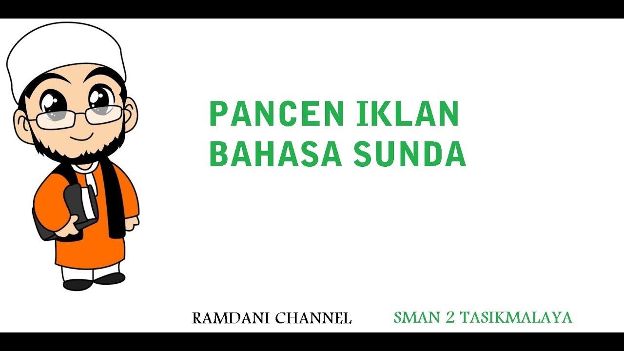 Pancen Iklan Bahasa Sunda Thaitea Jeung Sampo Kit Youtube
