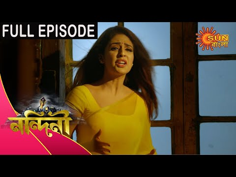 Nandini - Episode 257 | 3rd August 2020 | Sun Bangla TV Seri