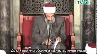 Коранические науки. Урок 3. [baytalhikma.ru]
