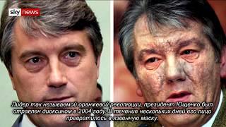 ЮЩЕНКО: У меня нет сомнений, за ОТРАВЛЕНИЕМ СКРИПАЛЯ стоит РОССИЯ