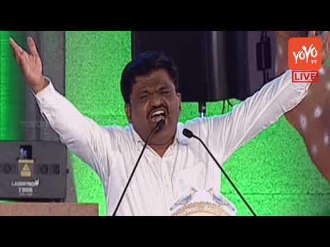 Deshapathi Srinivas Song Performance at World Telugu Conference 2017 Hyderabad | Telangana | YOYO TV