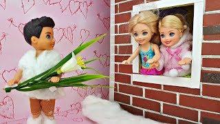 ОШИБОЧКА ВЫШЛА. ШКОЛЬНАЯ ЛЮБОВЬ. Видео Барби про Школу. Школьные истории