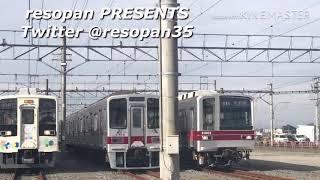 東武ファンフェスタ2019車両展示