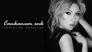 Christine Pepelyan - Cankanum Enk (Audio) // 2017