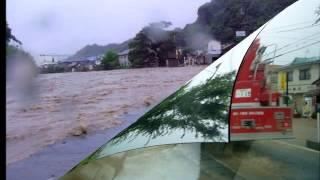 平成21年7月豪雨 那珂川町の被災状況写真 要約版