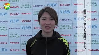 4/21(土) なでしこリーグカップ第4節 vs浦和レッドダイヤモンズレディー...