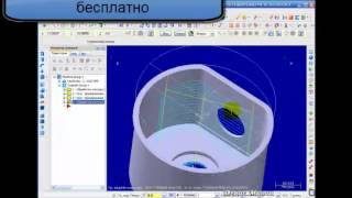 haas cnc highspeed machining mastercam X5. Урок для программиста