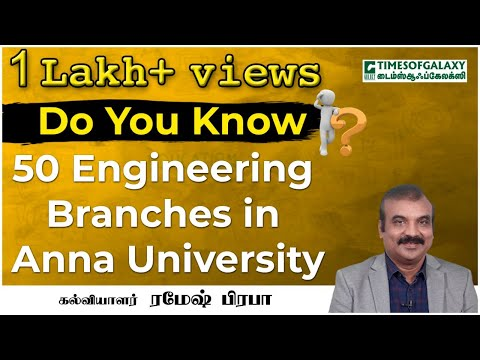 Types of Engineering Branches,Specialisations under Anna University Colleges 2018 by Ramesh Prabbha