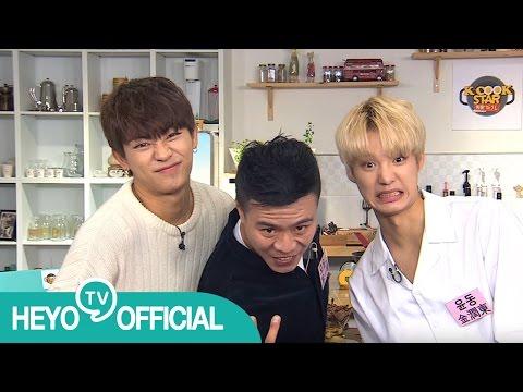 [해요TV] 케이쿡스타(K-COOK STAR) 헤일로(HALO) - 오운&윤동편