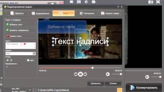 Какой программой перевернуть видео(Какой программой перевернуть видео? Попробуйте