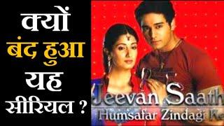 Way Off Air Jeevan Saathi | Jeevan Saathi Colors TV | Jeevan Saathi Serial | Jeevan Saathi Actors