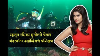 Here is Why Rasika Sunil took Scuba diving training