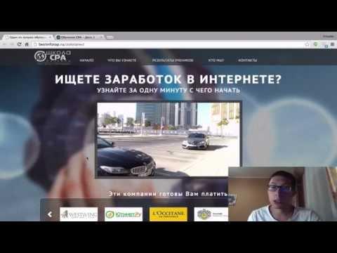 ЯНЕЛОХ: Школа CPA бизнеса
