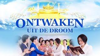 'Ontwaken uit de Droom' Hoe kunnen christenen in het hemelse koninkrijk opgaan? (Officiële trailer)