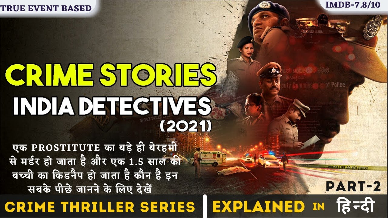Download Crime Stories: India Detectives Web Series Explained In Hindi - Part-2 I Best Crime Thriller Series