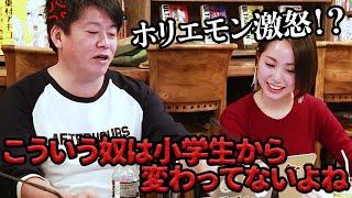 堀江貴文のQ&A「ホリエモンが一喝!目的ないヤツ多すぎ!!」〜vol.1011〜