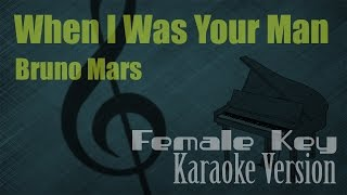 Bruno Mars - When I Was Your Man (Female Key) Karaoke Version | Ayjeeme Karaoke