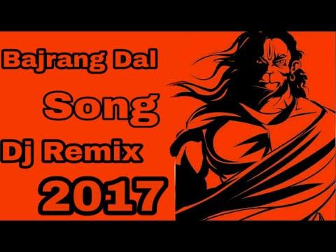 Bajrangdal Offical Song Dj 2017|jai Sree Ram|har Har Mahadev