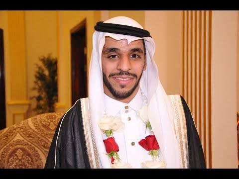 زواج سعود غالب المحمدي
